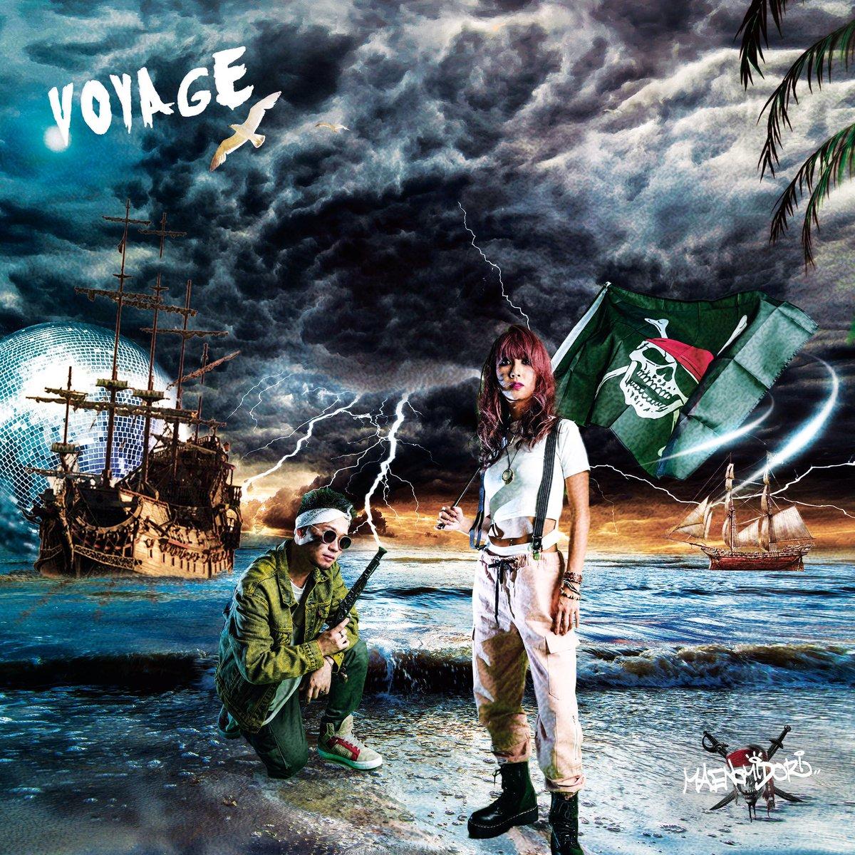 【新曲『Voyage』配信スタート❗️🏴⚓️】本日12/4(水)、SPACE SHOWER MUSICよりマエノミドリの新曲『Voyage』が配信リリース開始しました!🎉👫🍦マエノミドリ結成5周年を記念して、今までの音楽生活を航海やゲームのように例えて歌詞にしました!GETしてね✨