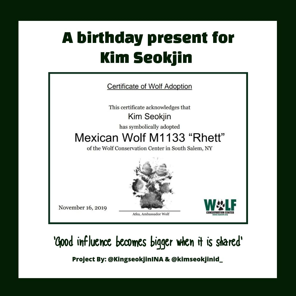 Hello! This is Rhett, a Mexican Wolf that we adopted from the Wolf Conservation Center in South Salem, NY.  We adopted Rhett as a birthday present for Kim Seokjin and also as one of our way to support and protected wolves.  🐺💜 #HappySeokjinnieDay #HAPPYJINDAY https://t.co/t0u9zyXirn