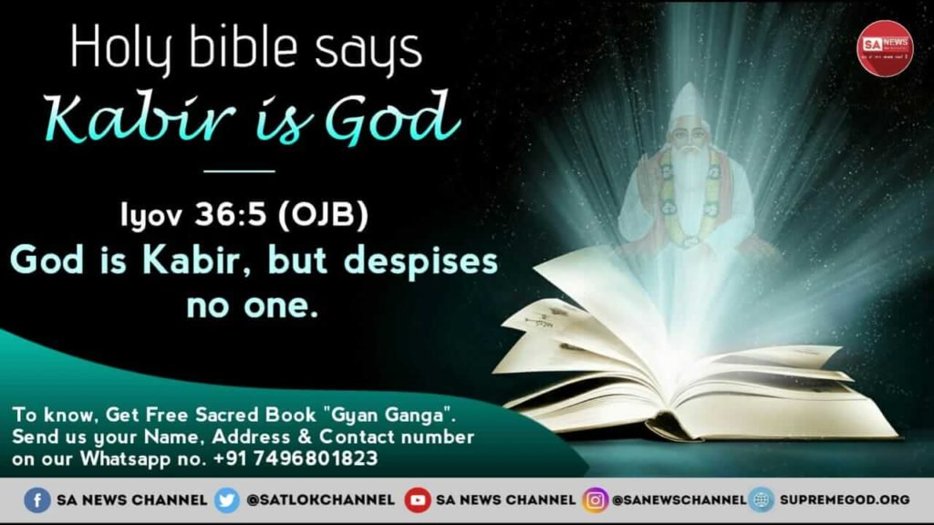 #MondayMotivation Can destroy our sins. He can free us from the cycle of birth and death. Knowledgeable saint of divine knowledge! Which is called Bakhbar in Quran Sharif and Tattvarshi Saint in Gita.   - Spiritual Leader Sant Rampal Ji Maharaj <br>http://pic.twitter.com/F3vBkI3LGI