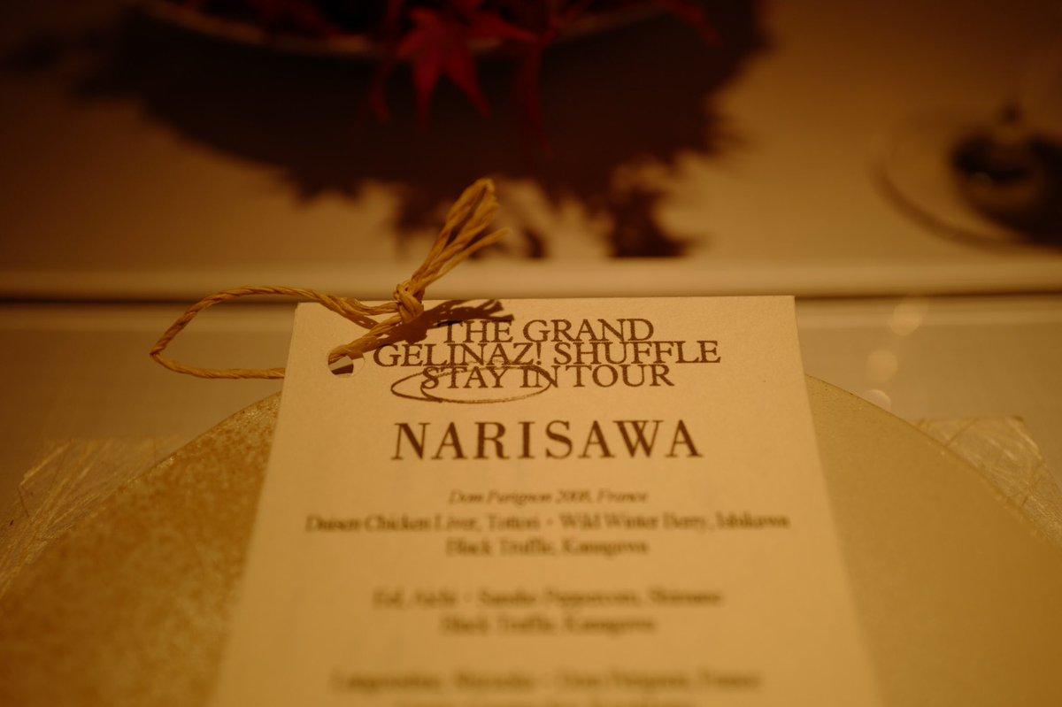 Tonight, Narisawa re.mixed Ristorante Giglio in Lucca !!  #gelinaz #shuffle #narisawa #giglioinluca #stayin @THEGELINAZ 🤟🏻🤤👏🏻