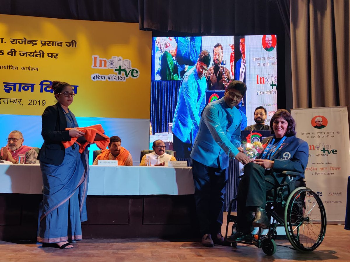 Happy to be bestowed upon the Woman of the year award. Honoured to get an award in the name of a President of such esteem and virtue, on his 135th Birth Anniversary! #DrRajendraPrasad #RashtriyaGyanDivas2019 #WorldDisabilityDay #InternationalDisabilityDay