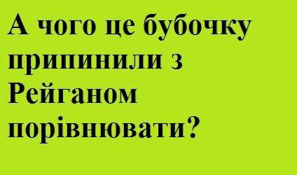 Я не знав про заморожування військової допомоги Україні під час телефонної розмови з Трампом, - Зеленський - Цензор.НЕТ 766