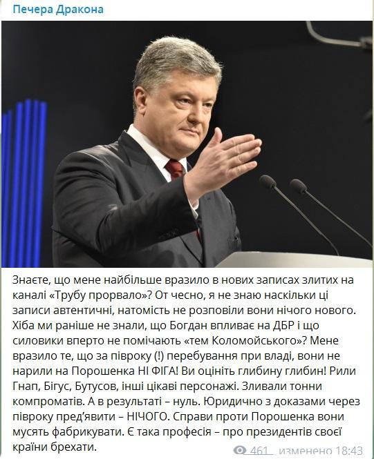 """Фракция """"ЕС"""" призывает власть принять """"антиколомойский"""" закон, необходимый для новой программы с МВФ, - Геращенко - Цензор.НЕТ 7165"""