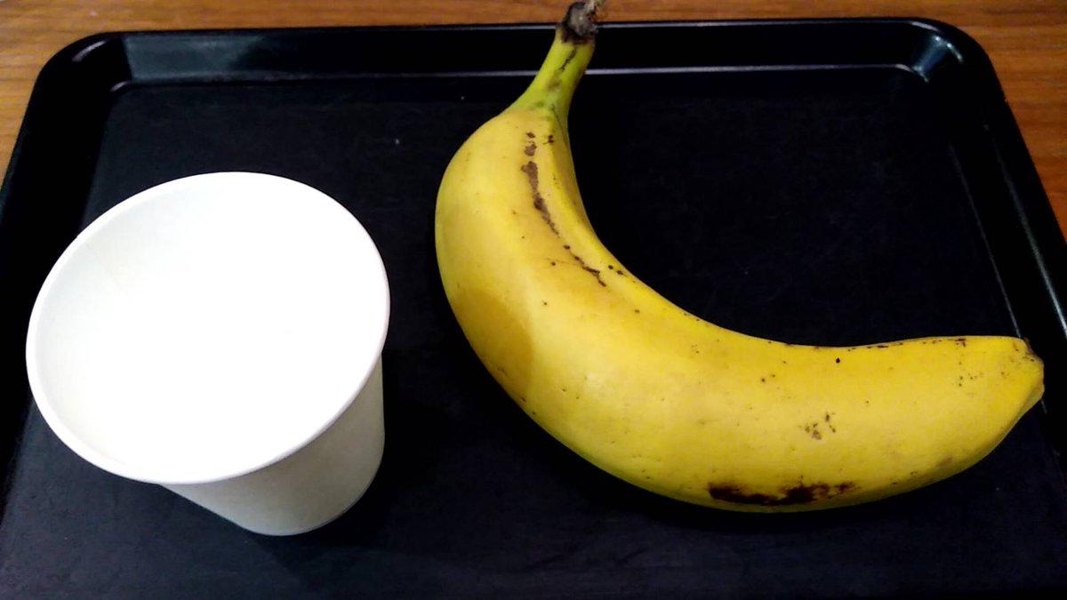 セロトニン バナナ