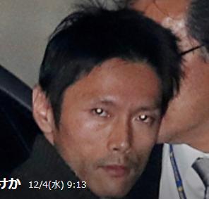 暴行 死 タワマン