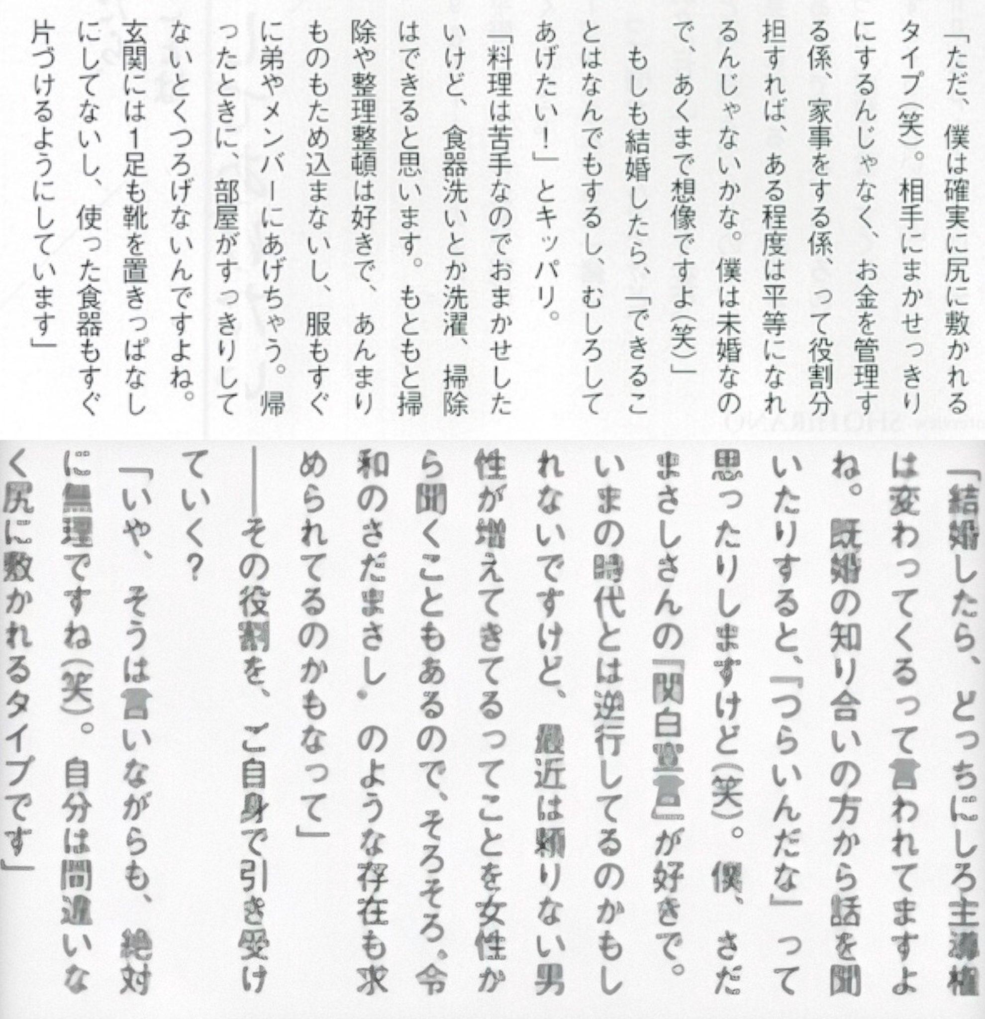 """紫 twitterorange 平野 耀 当桥本环奈遇上平野紫耀,网友:""""好像在表演夫妇漫才""""。_沪江日语学习网"""
