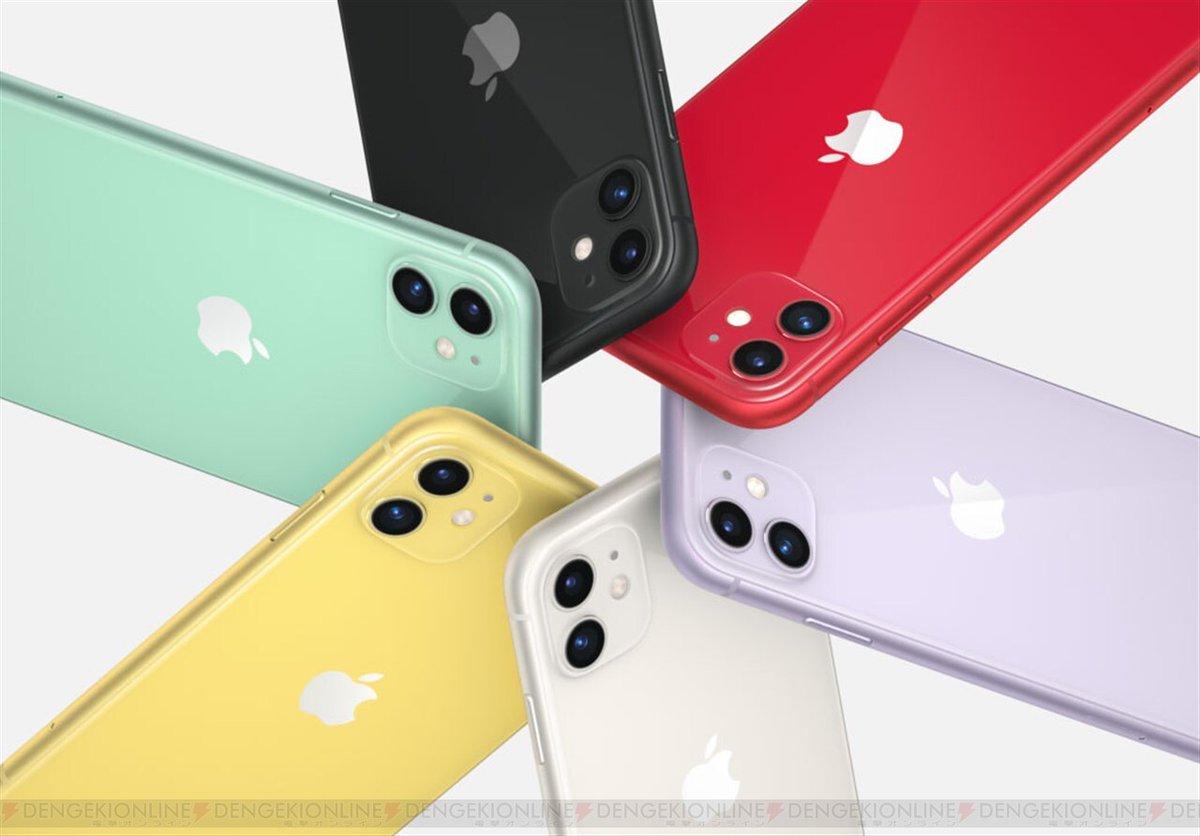 11 買取 iphone