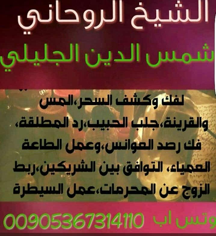 #اليوم_الوطني89_السعودي.