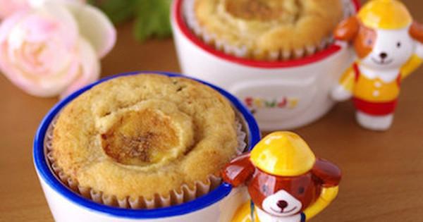 簡単おいしい「ホケミ×バナナ×チョコ」の焼き菓子6選: この時期の手みやげに使える♪お菓子作りの定番食材であるホットケーキミックスにチョコレートとバナナを合わせて作る、簡単おいしい「チョコバナナ味」の焼き菓子をご紹介。子どもと一緒に作るのもおすすめ!