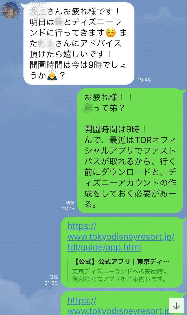 平野 紫 耀 twitterorange
