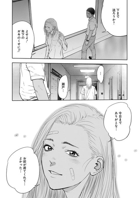 無料 虐殺 ハッピー エンド