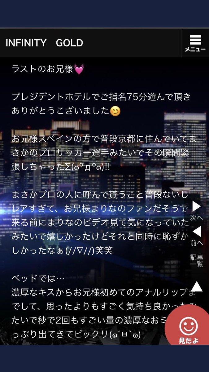 初瀬 動画