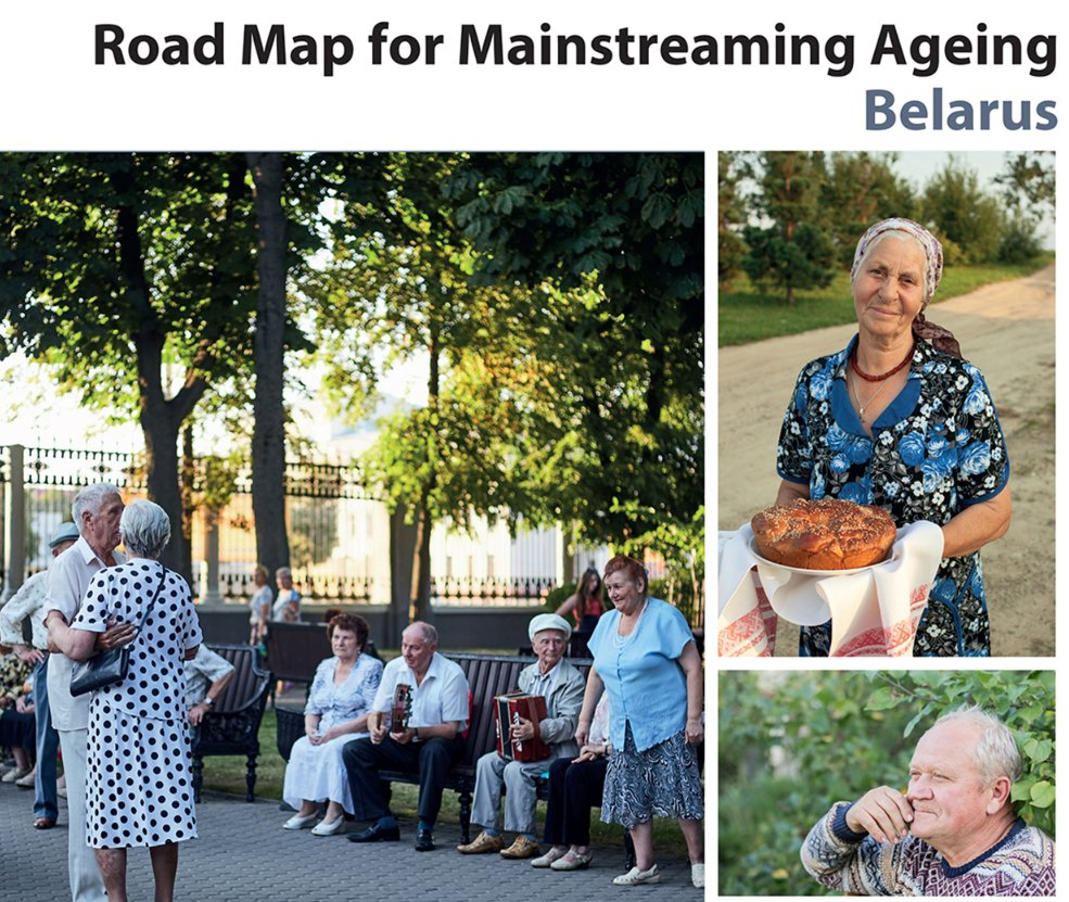 UNECE just published a Road Map for a comprehensive response to population ageing in #Belarus. We thank the Government of Belarus, the many stakeholders involved and @UNFPA_Belarus and @unfpaeecaro for the excellent collaboration. unece.org/?id=53168