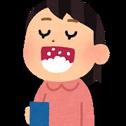 女性スタッフの鈴木です😊12月に入り、すっかり寒くなりましたね!風邪も流行っているので手洗いうがいで健康管理に気をつけましょう😁体調不良の一番の原因は睡眠不足だそうです😂しっかり休んで体調万全で楽しくお仕事頑張りましょうね😍https://t.co/yOnYRYxrqw