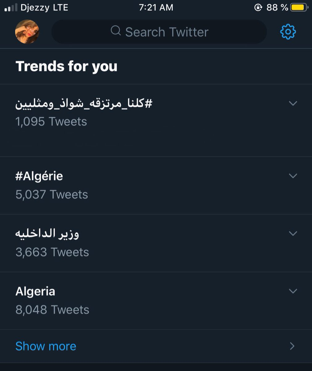I woke up to this tag trending , and i am not sure if i am still in algeria ... wtf is going on !!!   #كلنا_مرتزقه_شواذ_ومثليين<br>http://pic.twitter.com/HHfIH1eoL8
