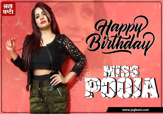 Happy Birthday Miss Pooja .