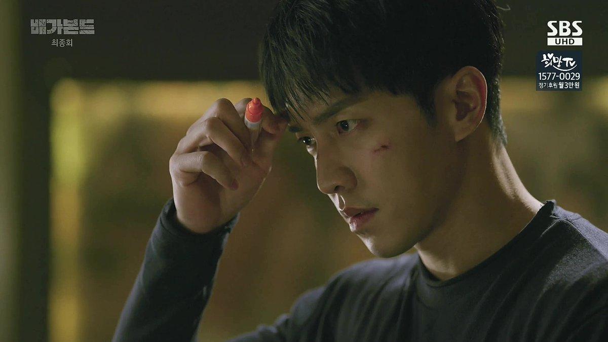 agencja randkowa cyrano ep 16 dramabeans scena randkowa głaz