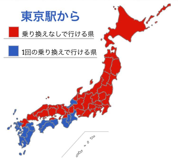 鉄 研 同 好 会【おふぃしゃる】さんの投稿画像