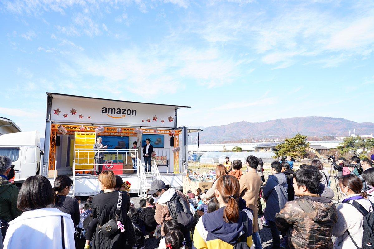 台風19号復興支援イベント12月1日、被災地に笑顔を届ける『Amazon Holiday Smile in長野』に花嶋選手、石井選手、土橋GMが参加させてもらいました。ご参加いただいた皆様、関係者の皆様ありがとうございました。アマゾンジャパン合同会社#がんばろう長野
