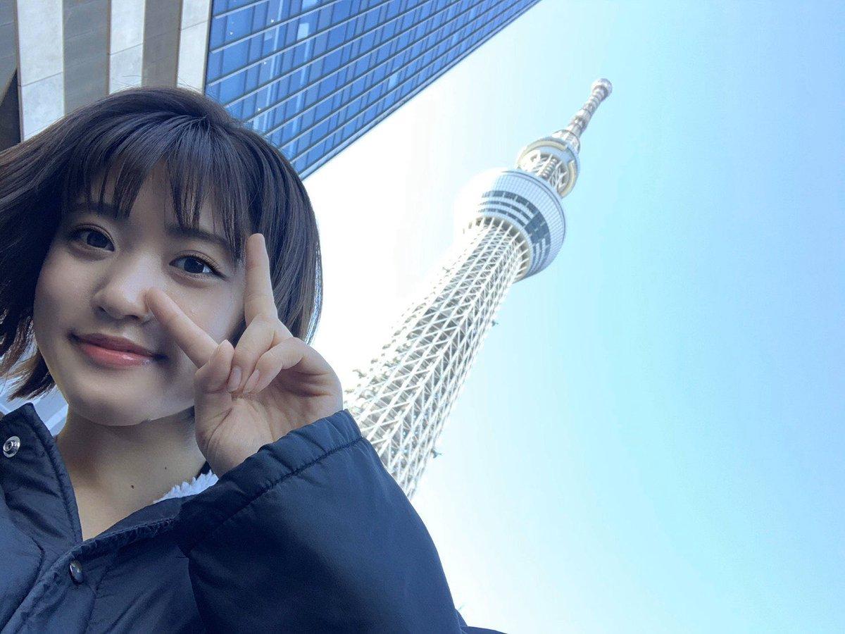 こんばんわんちゃん💚王林のブログ更新しました!!東京生活が多い日々ですが、青森は雪も積もり、皆さんの体調が心配のころです🤔情報もたっぷりなのでちゃんと見てくださいね🥰