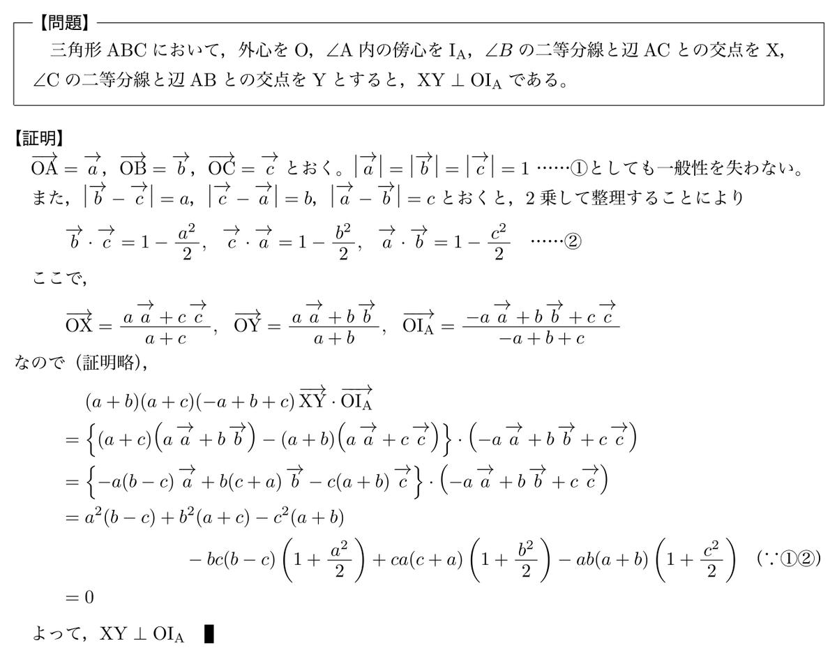 研究 テーマ 自由 数学