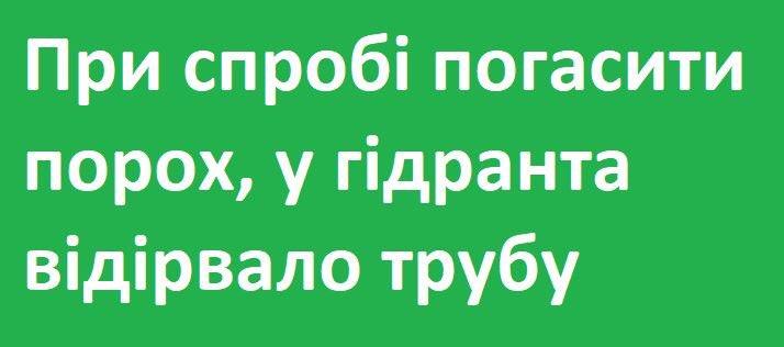 """""""Казахстанській стороні буде зроблено відповідні демарші"""", - МЗС України відреагував на слова Токаєва про Крим - Цензор.НЕТ 4884"""