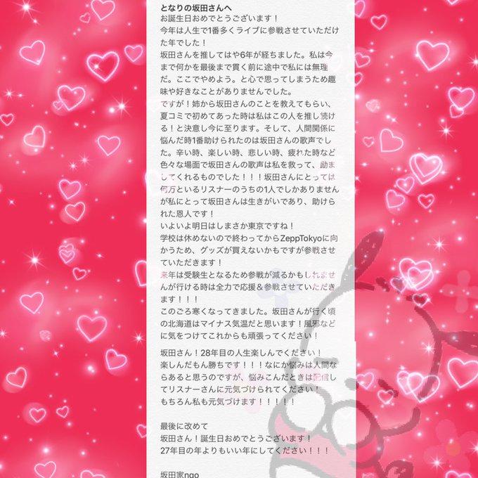 浦島坂田船の日常 注目ツイート 17ページ目 アニメレーダー