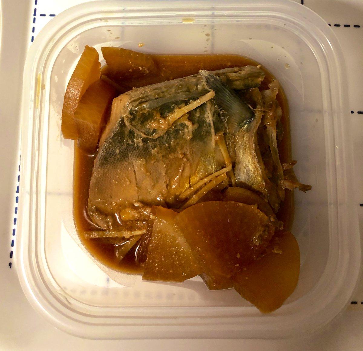 結婚から四年経ったところで、生まれて初めて鯖の味噌煮作りましたw成功しましたw魚料理ってハードル高く感じちゃって避けてきてきたけど、魚好きな娘のためにも、これからは向き合っていこうと思います(・ω・)