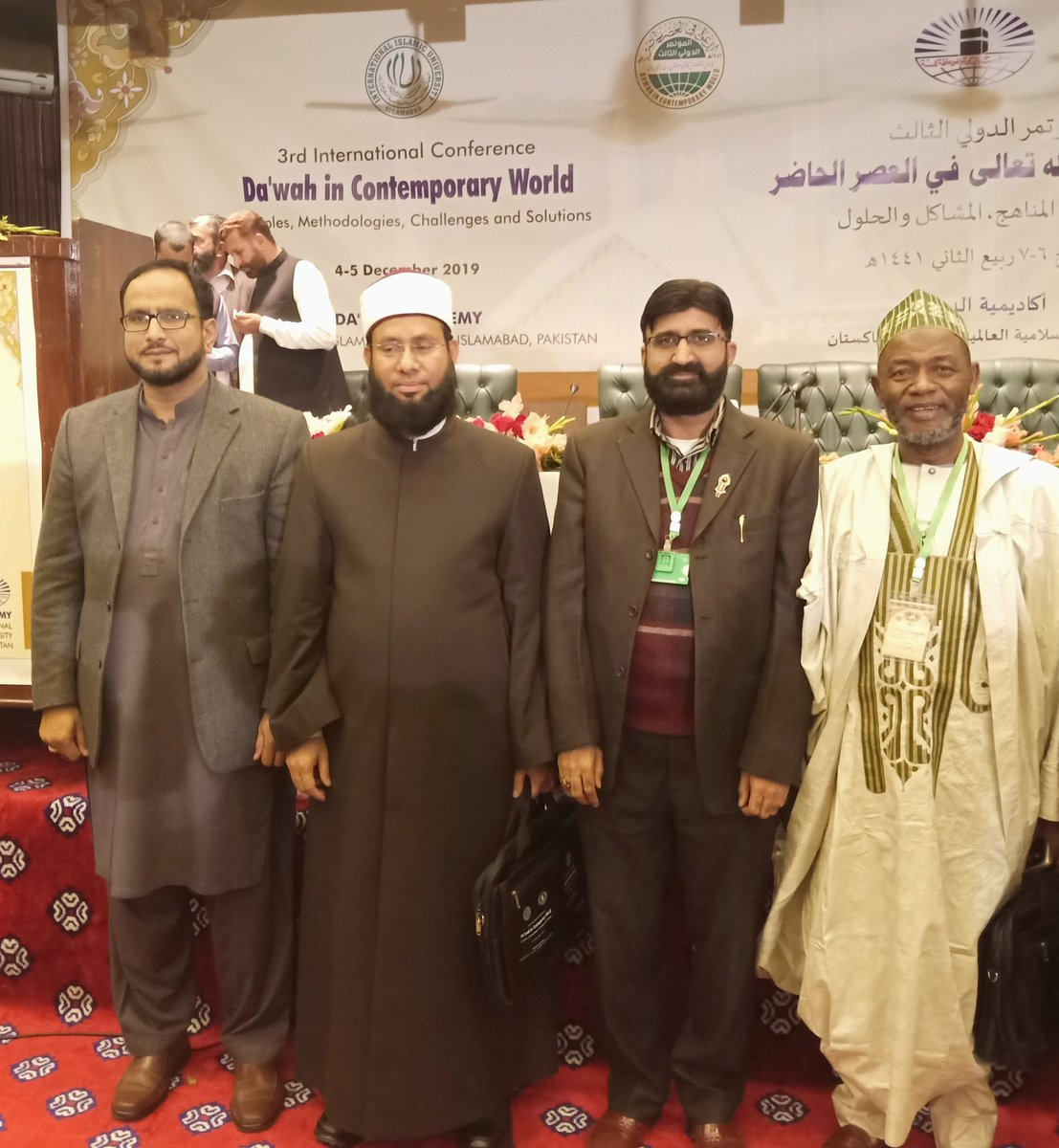 """Participation in 3rd International Conference on the topic """"Dawah in Contemporary World"""" Principles, Methodologies ,Challenges and Solutions, at Dawah Academy International Islamic University Islamabad,Group with of participants and Scholars from across the globe."""