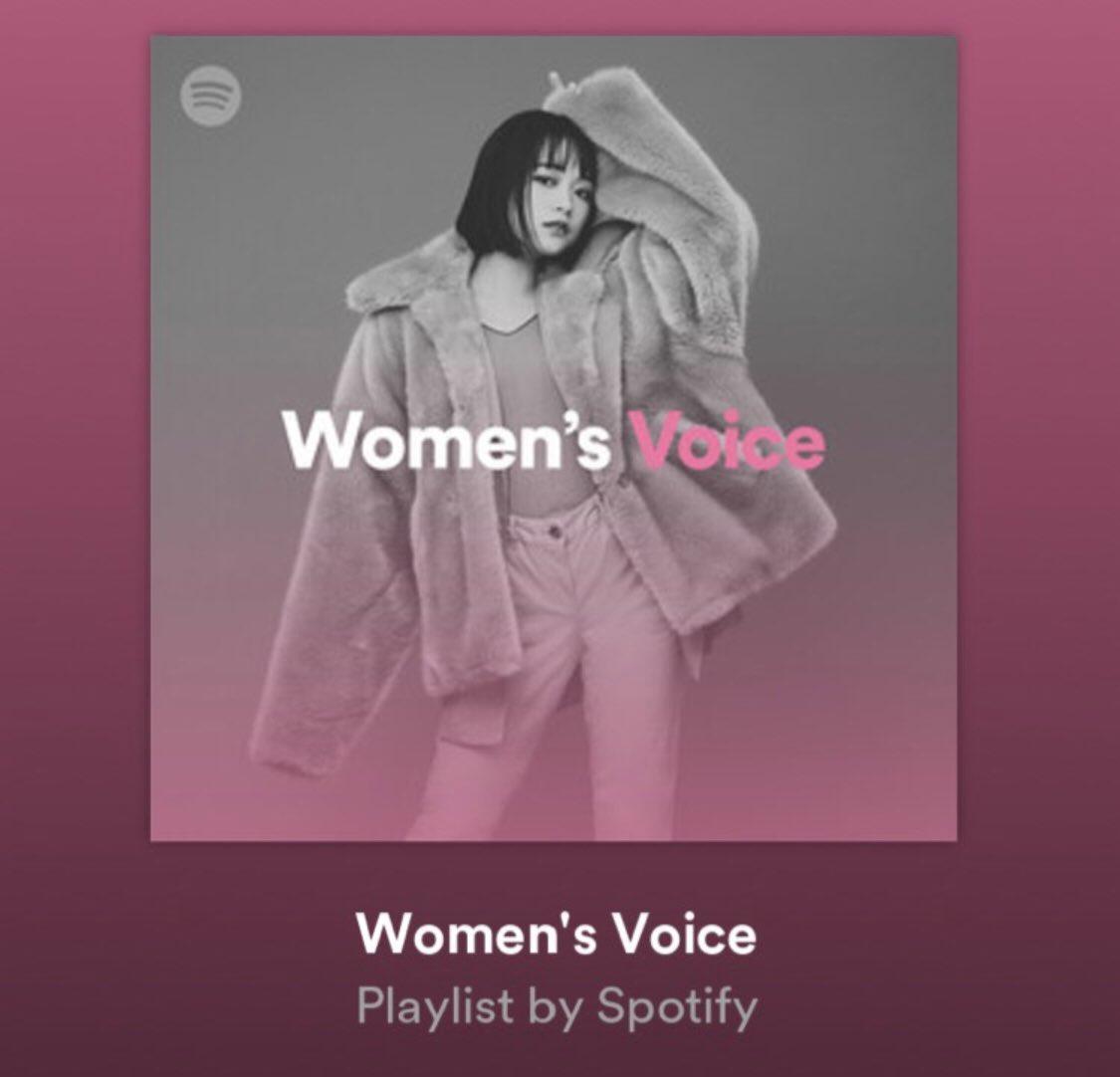 荒木氏の勢いが止まらない。Takara Araki の最新EP  「DIE FOR ME 」収録曲 陰(WOMAN)がSpotify 公式プレイリスト Women's Voice に選ばれました。