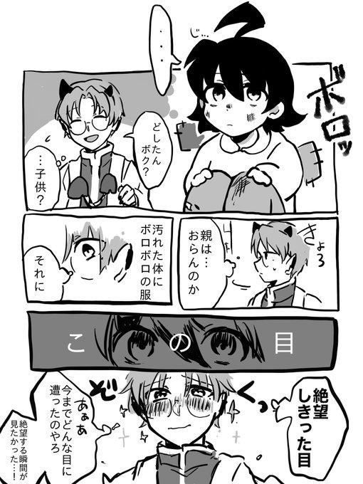 入間 くん キリヲ