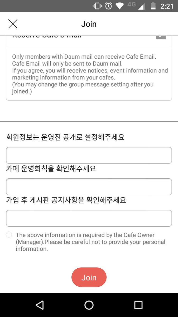FANCAFE JXR JOIN  Could anyone help me?  What do I have to write in each one?  I translate it but I still don't understand  #JxR #PARKYURI #BAEKJIN #ELEMENT #PRODUCE_X_101 <br>http://pic.twitter.com/qxRONGaaHK