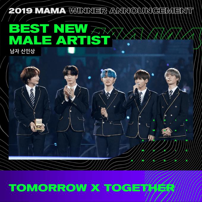 TXT Menang Best New Male Artist dan Worldwide Fan's Choice di MAMA 2019