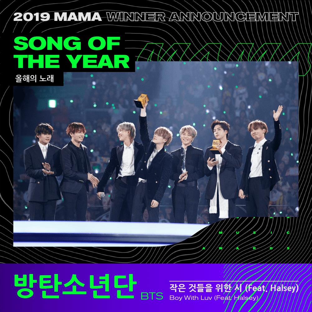 BTS Menang Artist of The Year, Song of The Year, Album of The Year dan Guncang Panggung MAMA 2019