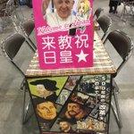 Image for the Tweet beginning: M72設営完了。お坊さん@puninokai の隣で現教皇来日を祝いつつ宗教改革のゲームと拡張レオ10世を販売するというこの背徳感。#ゲムマ #ゲムマ2019秋 #ピューリたん