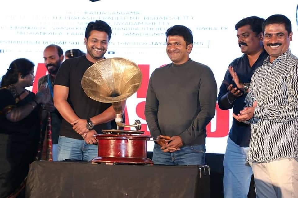 #PowerStar #PuneethRajkumar During #KathaSangama Audio Launch 😍🙂  @PuneethRajkumar @shetty_rishab @HariPrriya6