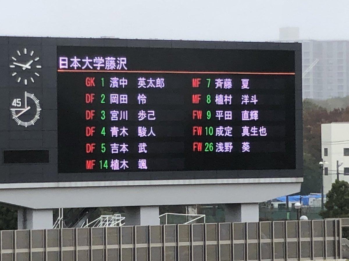 高校 掲示板 サッカー 県 神奈川