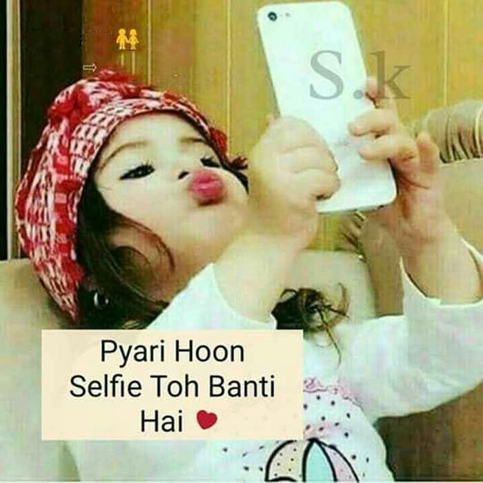 #SelfiQueen dikshu @Dikshu___pic.twitter.com/ZSAjdn32vB