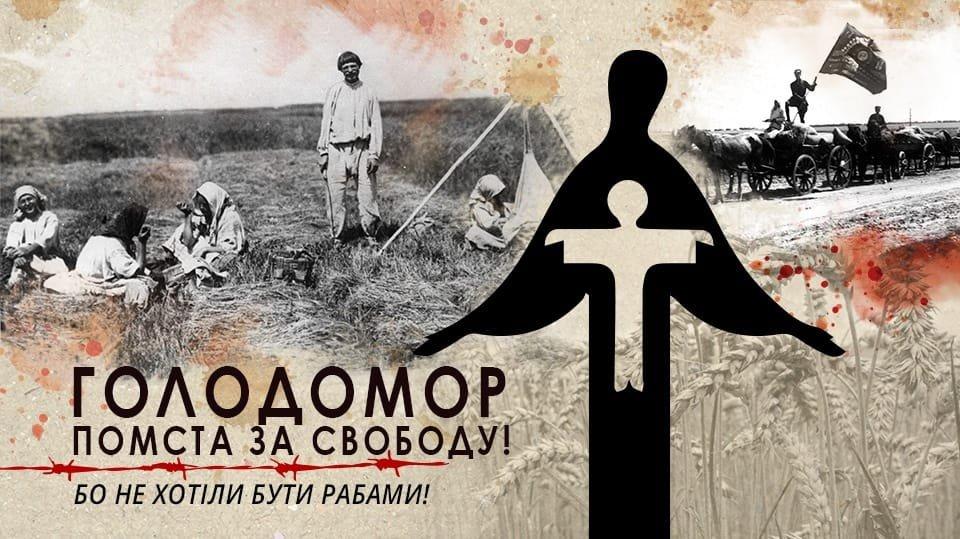 Москва дозволила провести акцію пам'яті жертв Голодомору, але тільки на одну годину і за участі не більше 30 осіб - Цензор.НЕТ 2453