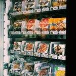 お酒300円均一!渋谷に朝飲みに最適な店がオープン!
