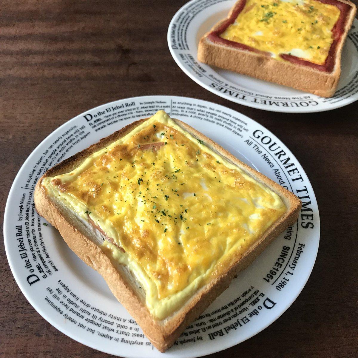 【レシピ】『朝食にオムレツトースト』周りはサクサクでめちゃめちゃ美味しい