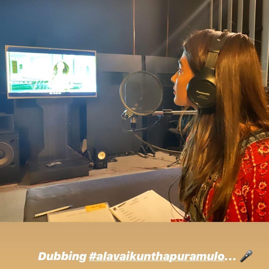 The darling @hegdepooja starts her dubbing for #AlaVaikunthapurramuloo #PoojaHegde @RKupdatess @poojahegdefans @AlluArjunTFCpic.twitter.com/vdRWhvdMNl