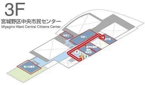 宮城野 区 中央 市民 センター