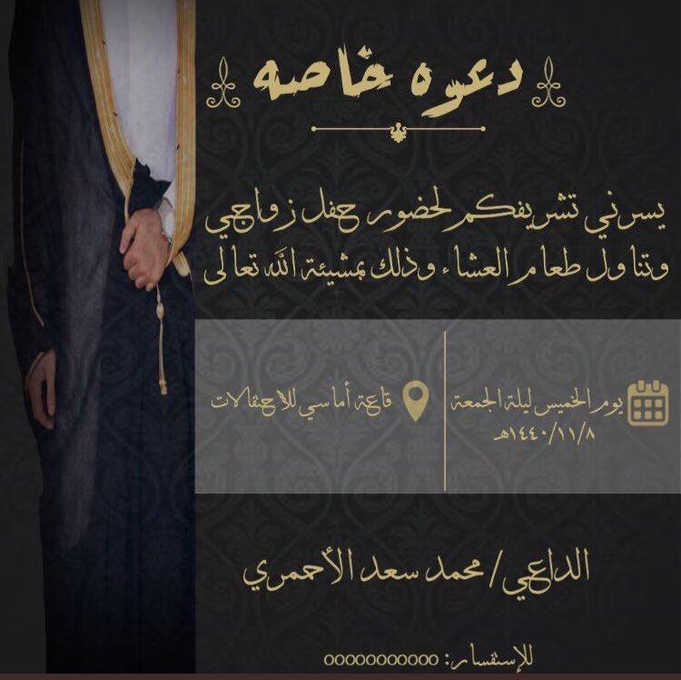 تحميل برنامج تصميم كروت شخصية عربي مجانا