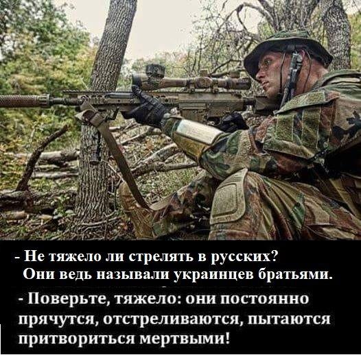 Питання вступу України в НАТО не на порядку денному, адже Альянс не хоче прямого конфлікту з Росією, - радник Трампа О'Браєн - Цензор.НЕТ 136