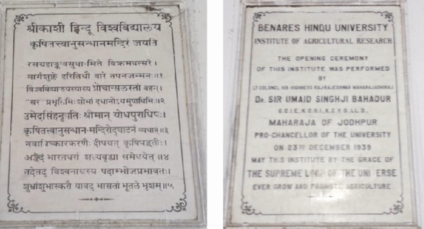 """Adivaraha on Twitter: """"Maharaja Rameshwar Singh of Raj Darbhanga. Donated  50 lakhs of rupees for the foundation of the BHU. Played leading role along  with Pandit Madan Mohan Malaviya in realizing the"""