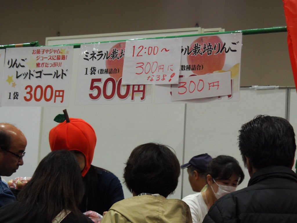 にぎわい 市場 札幌