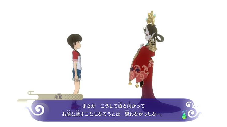 ウォッチ ぷらぷら 妖怪 クエスト 4
