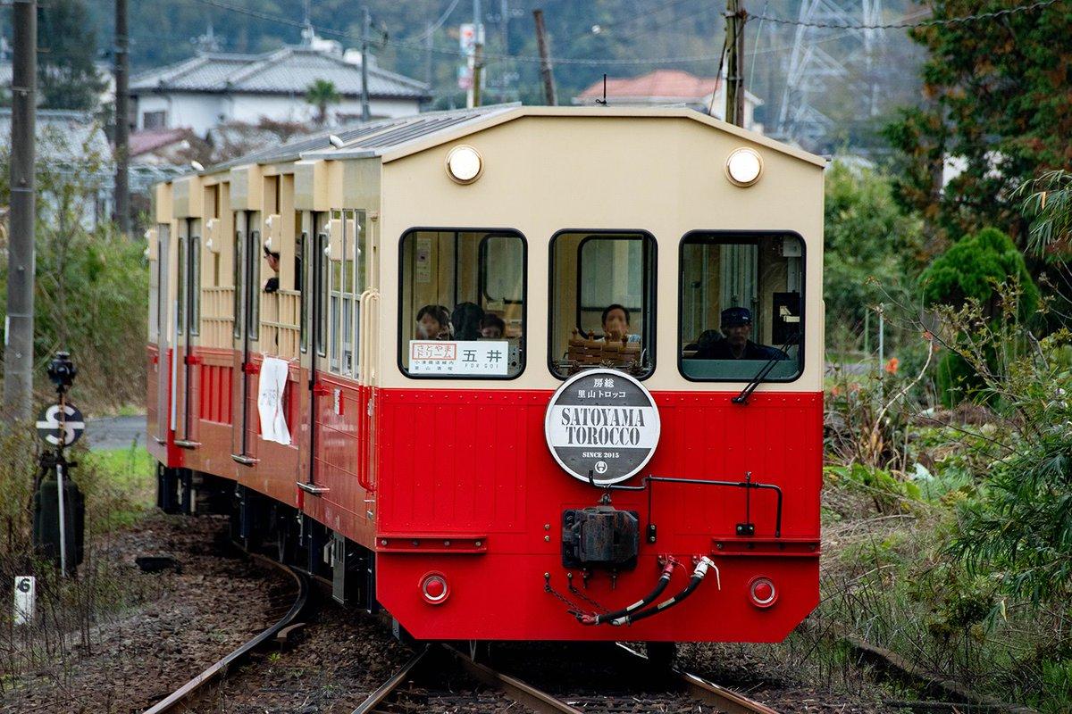 小湊 鉄道 ツイッター