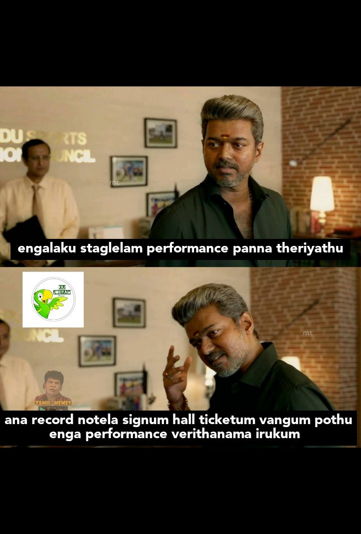 Do follow @kili_josiyam ..... . . Follow @kili_josiyam #kili_josiyam#mokkapostu2 #meme #memes#mokkaengineer #memesforlife #mokka #memes #memesdaily #mc #mokkapostu #memesrlife #vadivelu #vadivelucomedy #vadivelumemes  #wwe #tamil #tamilactors #tamil_memes #tamilmoviespic.twitter.com/gFPwogJvrZ